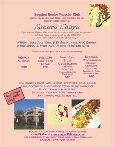 Sakura Chaya @ Sakura Chaya   Fresno   California   United States